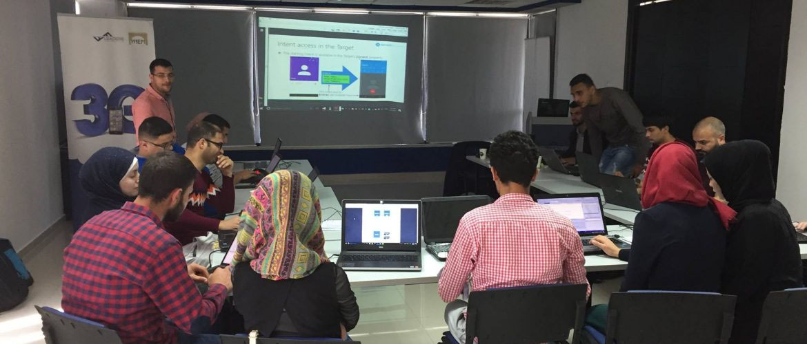 training program on mobile applications